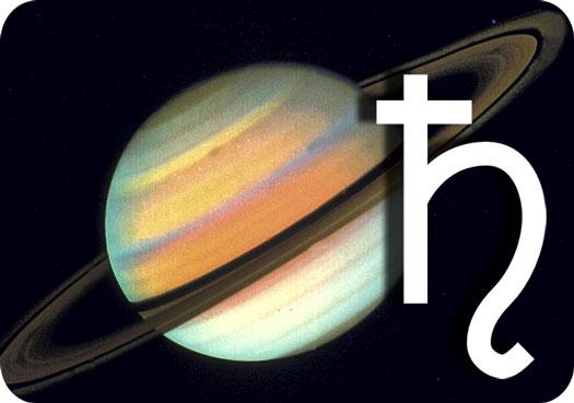 сатурна знаком человек под