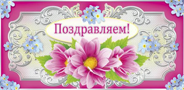 День рожденье в мае поздравления 853