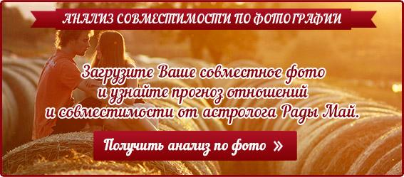 Святочные гадания на любовь