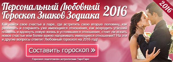 Гороскоп На сегодня для знака Близнецы на ORAKUL ua