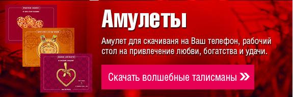 2016 Год Красной Обезьяны