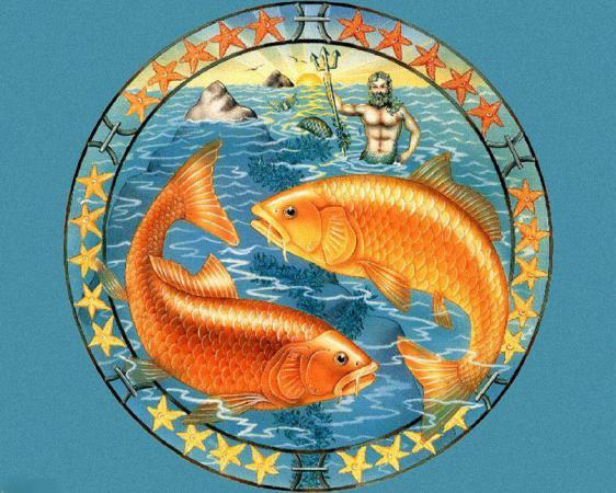 Звезды-Рыбы