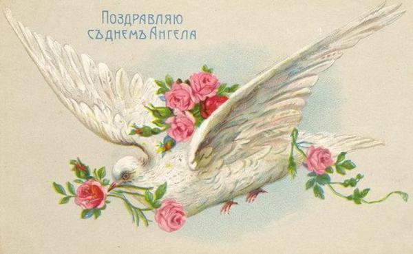 Гавриил, Михаил, Павел, Рафаил, Марфа празднуют именины 21 ноября