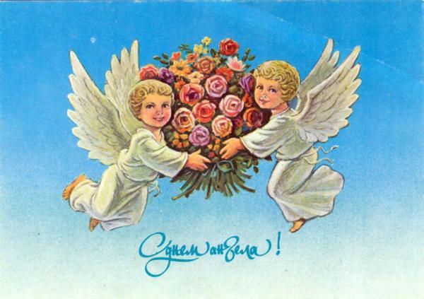 Василий и Марк празднуют именины 8 мая