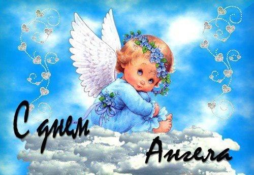 Алексей, Афанасий, Богдан, Вениамин, Георгий, Иван, Федот, Елизавета отмечают именины 20 ноября