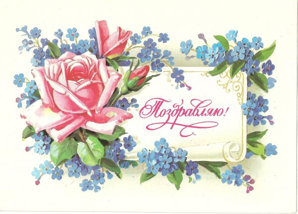 День рождения сегодня 1 апреля, поздравления, Овен, характер и имена