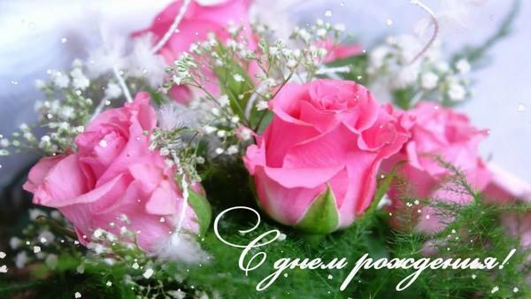День рождения сегодня 12 апреля, поздравления, Овен, характер и имена