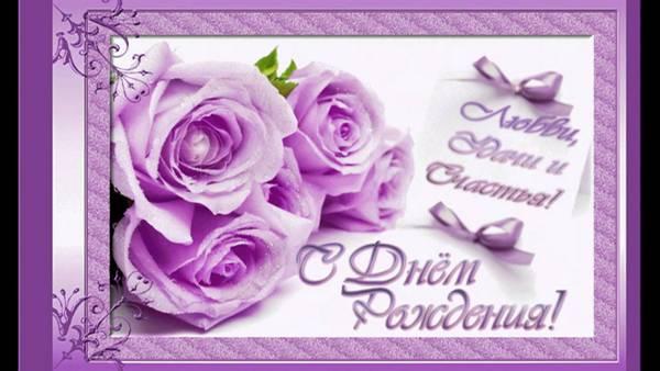 День рождения сегодня 3 апреля, поздравления, Овен, характер и имена