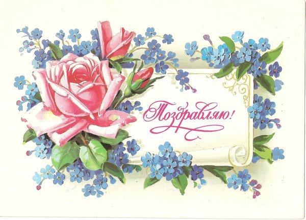 День рождения сегодня 4 апреля, поздравления, Овен, характер и имена