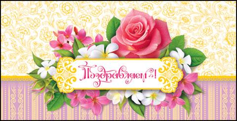 День рождения сегодня 8 июня, поздравления, Близнецы, имена и характер