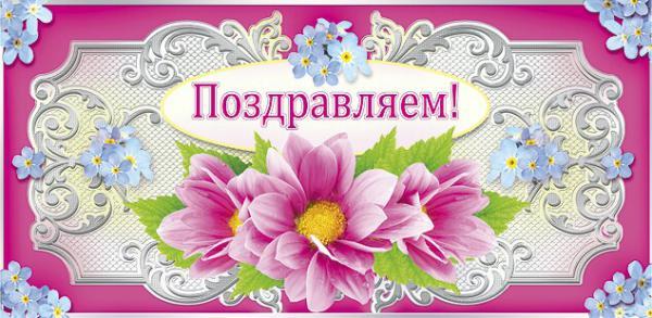 День рождения сегодня 6 июня, поздравления, Близнецы, имена и характер