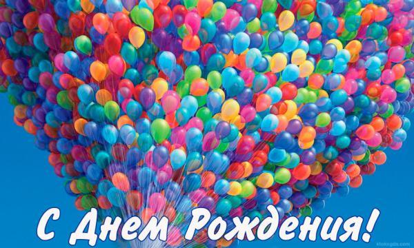 День рождения сегодня 28 марта, поздравления, Овен, характер и имена